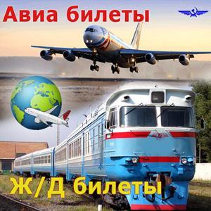 Авиа- и ж/д билеты Крапивной