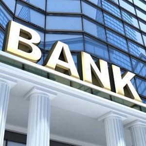 Банки Крапивной