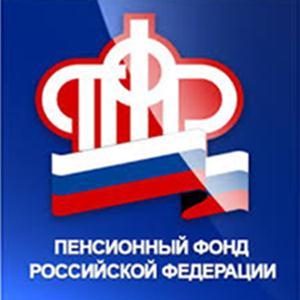 Пенсионные фонды Крапивной