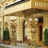 Гостиницы в Крапивной