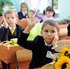 Школы в Крапивной
